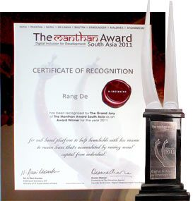 Manthan South Asia Award
